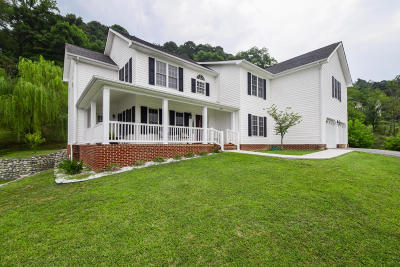 Roanoke County Single Family Home For Sale: 4390 Toddsbury Dr