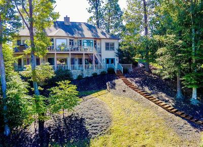 Bedford County Single Family Home For Sale: 84 St Charles Pl