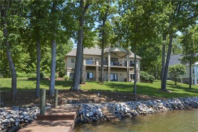 Bedford County Single Family Home For Sale: 125 Sunset Point Dr