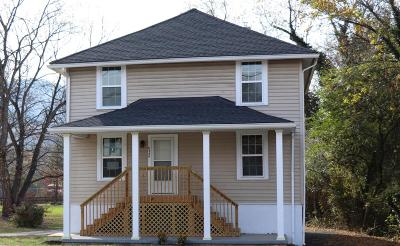 Roanoke Single Family Home For Sale: 6449 Merriman Rd