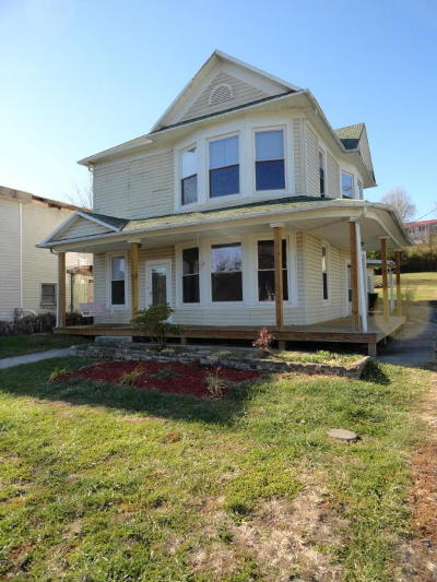 Botetourt County Single Family Home For Sale: 95 Main St