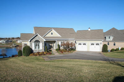 Bedford County Single Family Home For Sale: 214 Sunset Pointe Dr