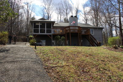 Franklin County Single Family Home For Sale: 110 Charlotte Ln