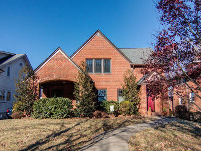 Roanoke Single Family Home For Sale: 1831 Arlington Rd SW
