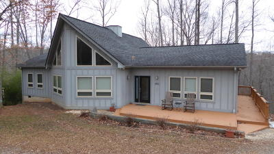 Franklin County Single Family Home For Sale: 490 Terrell Dr