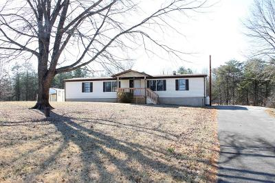 Vinton Single Family Home For Sale: 105 Windy Way