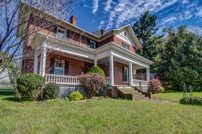 Salem Single Family Home For Sale: 601 Roanoke Blvd