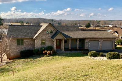 Bedford County Single Family Home For Sale: 45 Watch Hill Cir