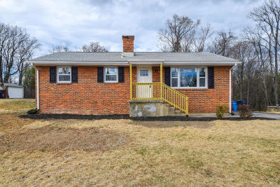 Roanoke Single Family Home For Sale: 4857 Northwood Dr NW
