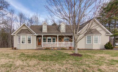 Vinton Single Family Home For Sale: 101 Morning Dove Ln