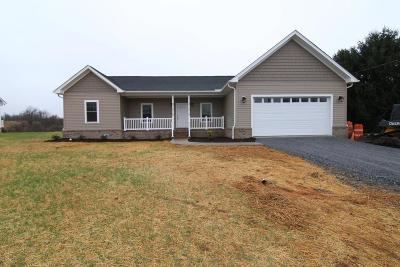 Vinton Single Family Home For Sale: 2251 Hardy Rd