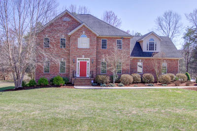 Bedford County Single Family Home For Sale: 1464 Cuddington Ln