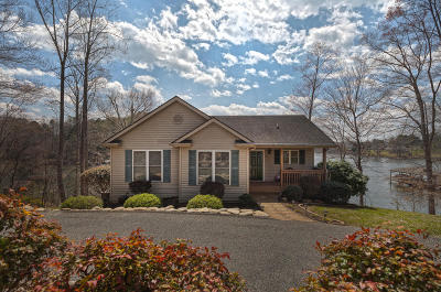 Bedford County Single Family Home For Sale: 1318 Kaseys Lakeview Dr
