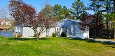 Bedford County Single Family Home For Sale: 1220 Waterwheel Dr