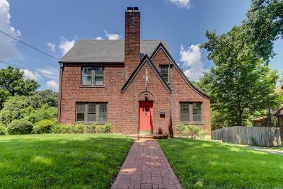 Roanoke Single Family Home For Sale: 3211 White Oak Rd SW