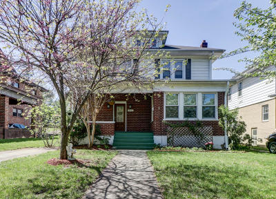 Roanoke Single Family Home For Sale: 2517 Rosalind Ave SW