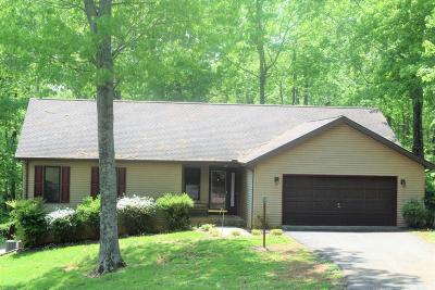 Vinton Single Family Home For Sale: 107 Chasewood Ct