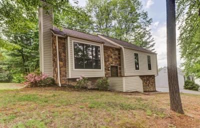 Roanoke County Single Family Home For Sale: 4564 Summerset Dr