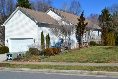 Bedford County Single Family Home For Sale: 1273 Emerald Crest Dr