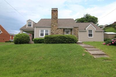 Vinton Single Family Home For Sale: 504 S Maple St