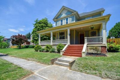 Salem Single Family Home For Sale: 733 Maryland Ave