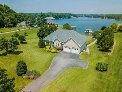 Bedford County Single Family Home For Sale: 220 Hillcrest Heights Dr