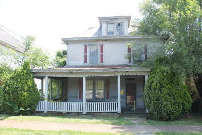 Roanoke Multi Family Home For Sale: 1726 Patterson Ave SW