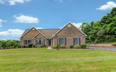 Single Family Home For Sale: 8426 Townsend Rd