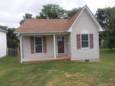 Vinton Single Family Home For Sale: 942 Bedford Rd