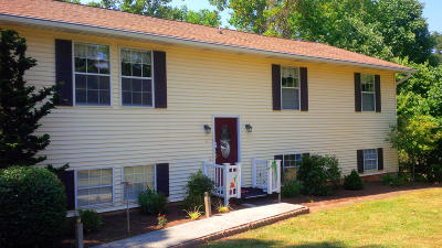 Bedford County Single Family Home For Sale: 205 Beacon Ln