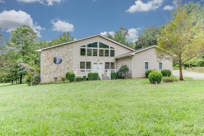 Franklin County Single Family Home For Sale: 25 Pine Croft Ln