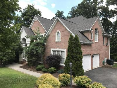 Roanoke County Single Family Home For Sale: 885 Highland Dr