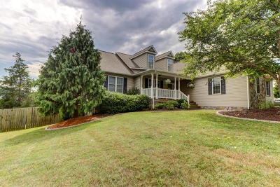 Franklin County Single Family Home For Sale: 1275 Virginia Ridge Dr