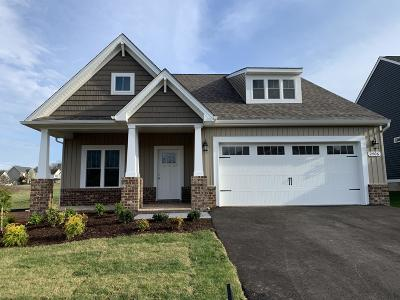 Salem Single Family Home For Sale: 2406 Foxfield Ct
