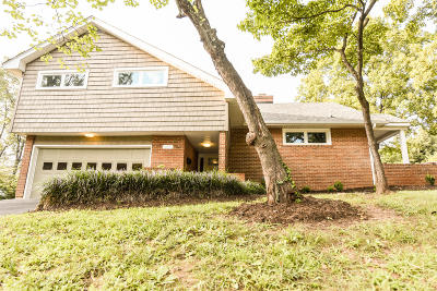Roanoke City County Single Family Home For Sale: 1701 Wilbur Rd SW