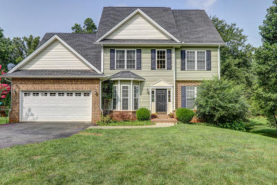 Bedford County Single Family Home For Sale: 3440 Hooper Rd