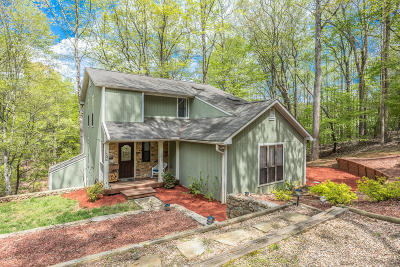 Bedford County Single Family Home For Sale: 106 Starboard Ln
