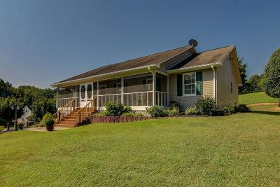 Botetourt County Single Family Home For Sale: 15 Winesap Way
