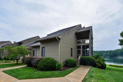 Bedford County, Franklin County, Pittsylvania County Attached For Sale: 117 Fawn Haven Ln