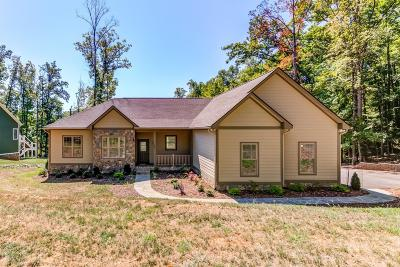 Bedford County Single Family Home For Sale: 300 Baywood Dr
