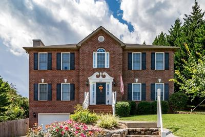 Roanoke VA Single Family Home For Sale: $279,500