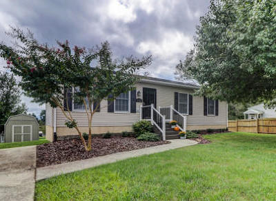 Roanoke Single Family Home For Sale: 5112 Willis St NW