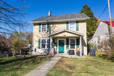 Bedford County Multi Family Home For Sale: 1121 Longwood Ave