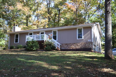 Single Family Home For Sale: 103 Pine Knob Cir