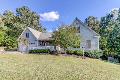 Single Family Home For Sale: 1210 Walnut Run Dr