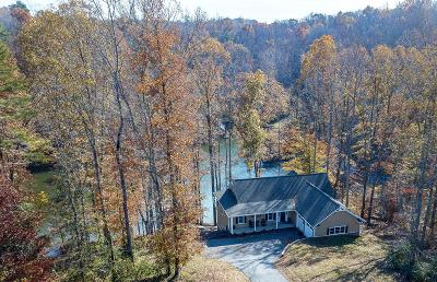 Bedford County Single Family Home For Sale: 42 Windward Pointe Dr