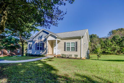 Roanoke Single Family Home For Sale: 2632 Bandy Rd SE