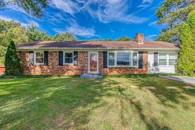 Franklin County Single Family Home For Sale: 150 Pine Spur Dr