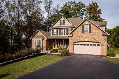 Roanoke VA Single Family Home For Sale: $439,950