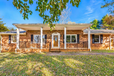 Troutville Single Family Home For Sale: 393 Antler Ln